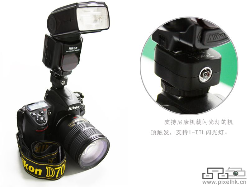 Pixel TF-322 Nikon hot shoe adapter, interface transformation and multiple support.