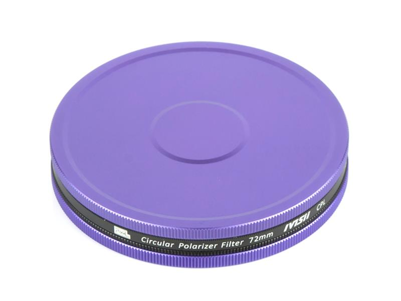 Pixel CPL Filter 77mm, strong protection and improve quality.