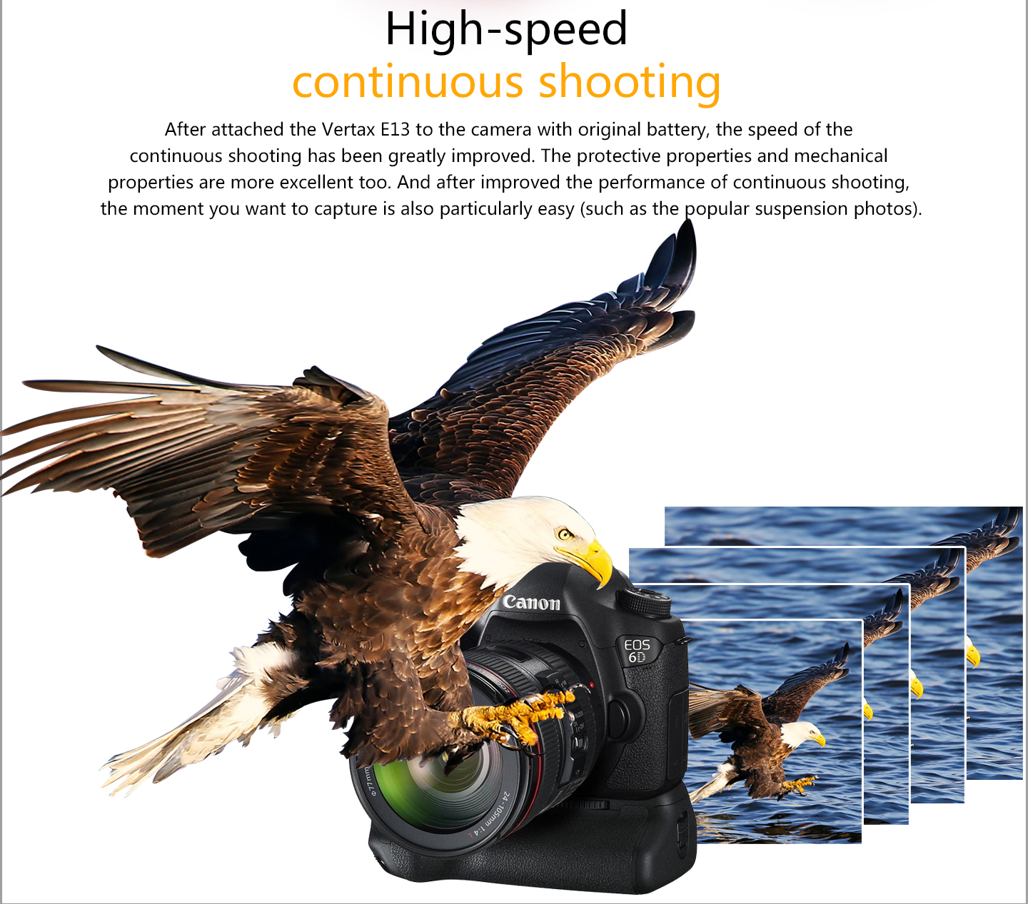 High-speed continuous shooting