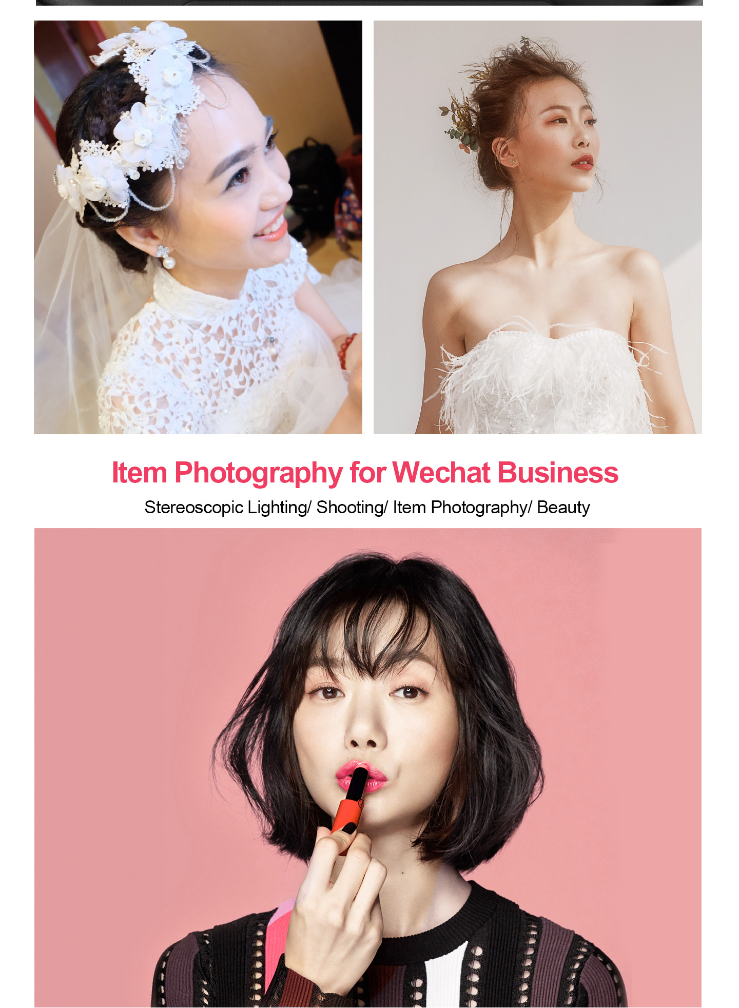 ltem Photography for Wechat Business